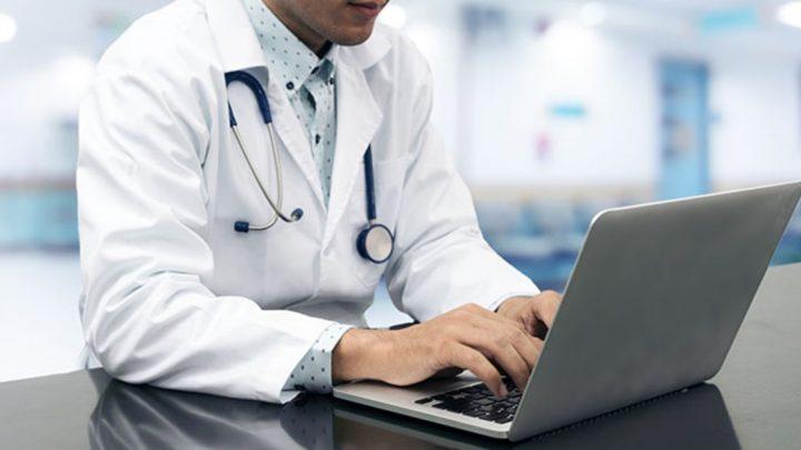 German hospitals receive digital health boost